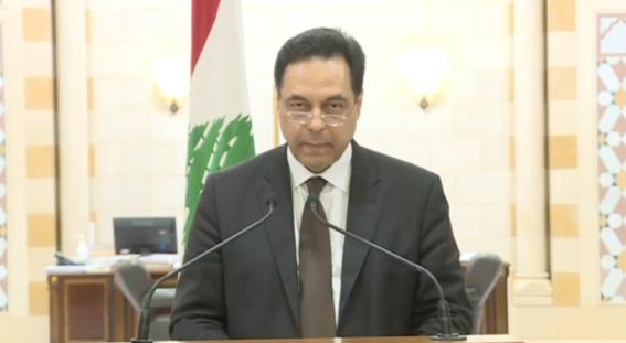 gobierno libano explosion beirut 1
