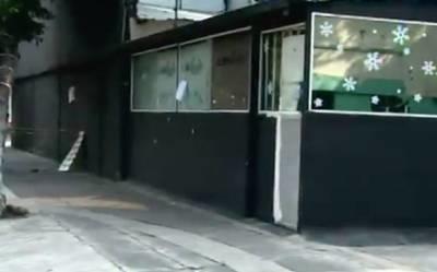 karla y cristoper desaparecen tras fiesta clandestina en bar de azcapotzalco 2