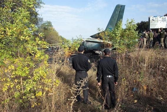 accidente avion ucrania 1