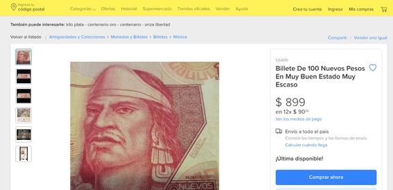 ¿es verdad que venden billete de nezahualcoyotl en casi 900 pesos 1