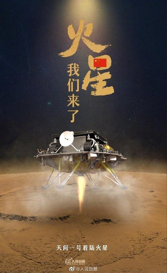 rover zhurong china marte 2