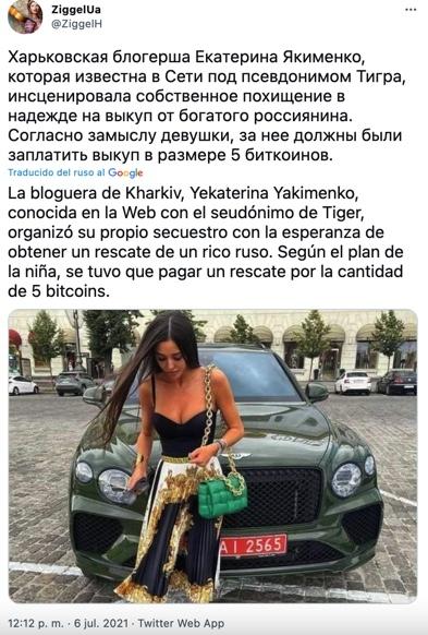famosa bloguera secuestro dinero amante katerina 3