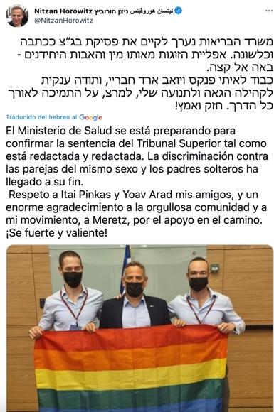 parejas homosexuales madres sustitutas israel lgbt 2
