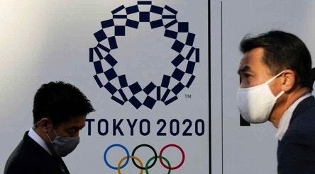 olimpicos tokio 2020 juegos olimpicos de tokio tokio tokio 2020 tokyo 2020 1