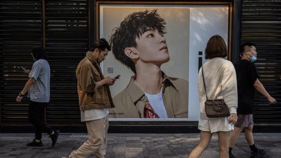piden no mostrar hombres afeminados en la television china por considerarlos incorrectos 1