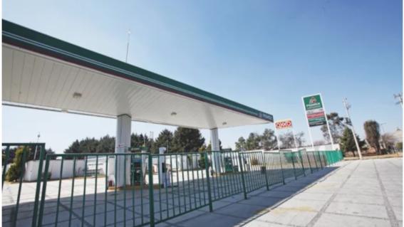 la gasolineria super servicio mym