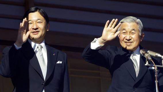 """emperador akihito imperio en japon naruhito  la nueva era imperial """"reiwa"""""""