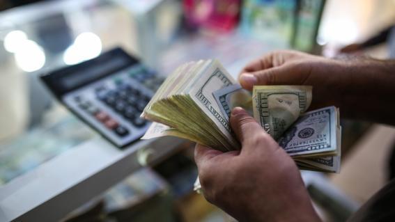 tipo de cambio peso dolar
