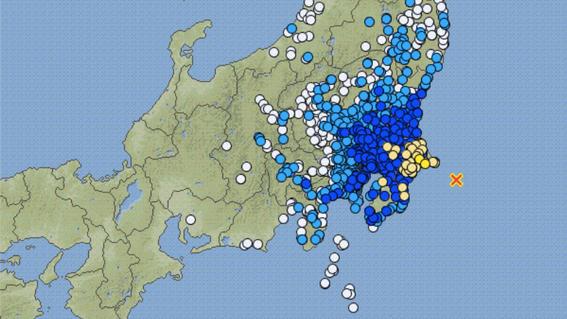 sismo 62 japon chiba tokio