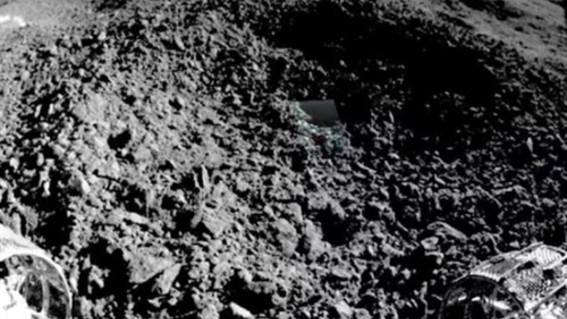 china sustancia lado oscuro de la luna