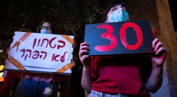 turista menor de edad es violada por 30 hombres en israel