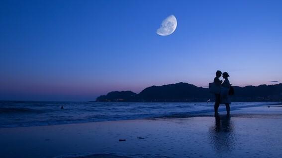 conjuncion luna jupiter saturno hoy