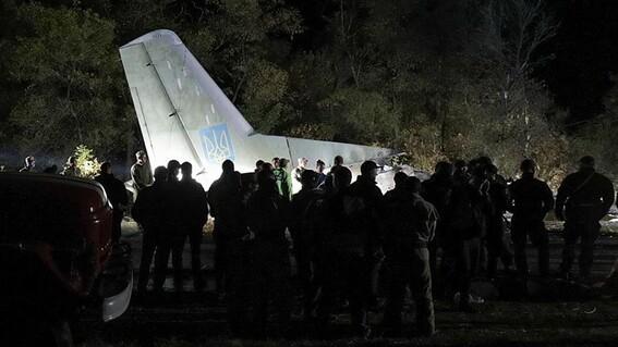 accidente avion ucrania