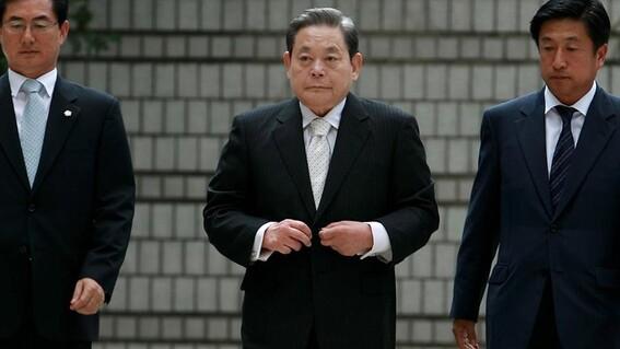 muere lee kunhee presidente de samsung
