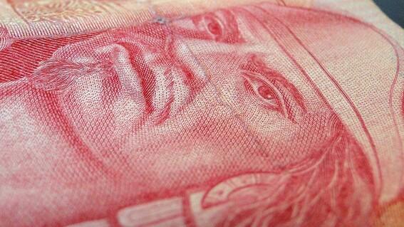 ¿es verdad que venden billete de nezahualcoyotl en casi 900 pesos
