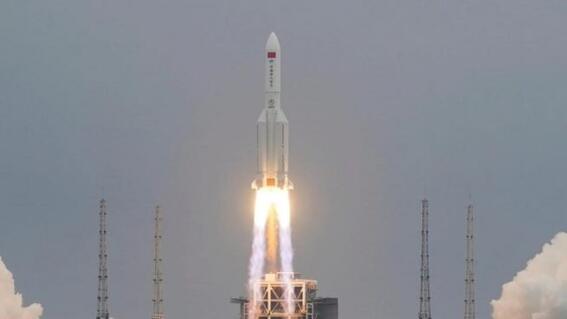 satelite chino imagenes caida tierra