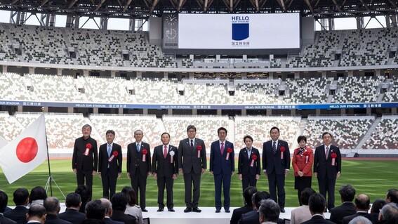 tokio inauguracion juegos olimpicos covid19 television transmision